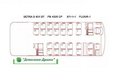 Схема 4335-1