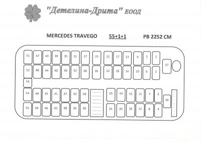 схема_2252